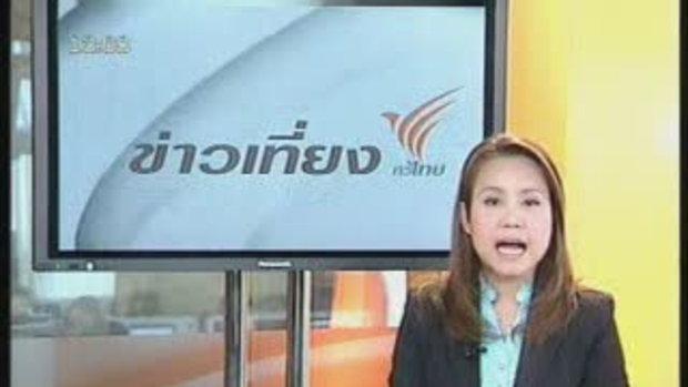หนูน้อยจ้าเวหาทีวีไทยที่เชียงใหม่