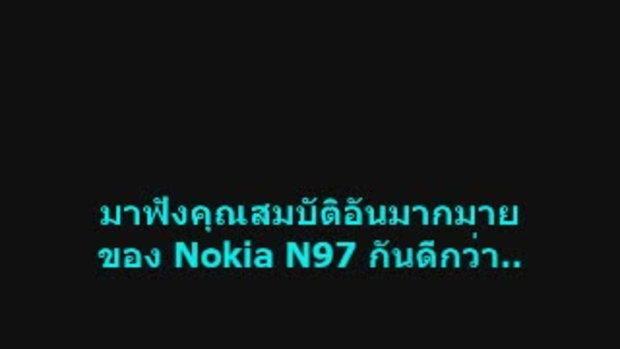 Nokia N97_2
