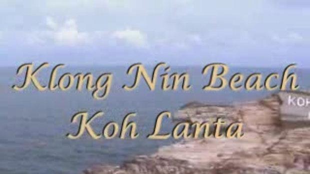 Koh Lanta,Klong Nin