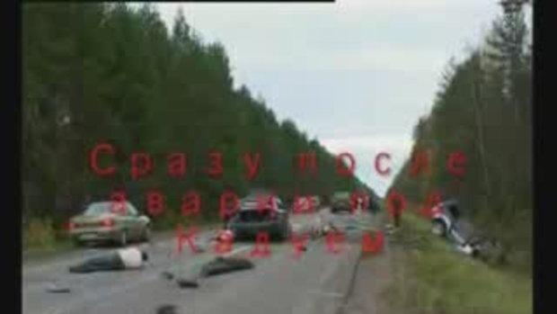 อุบัติเหตุที่ Russia สยองมาก
