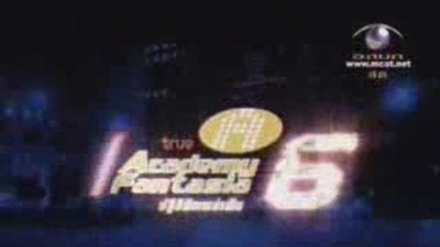 AF6 คอนเสิร์ต 4/7/09 #9