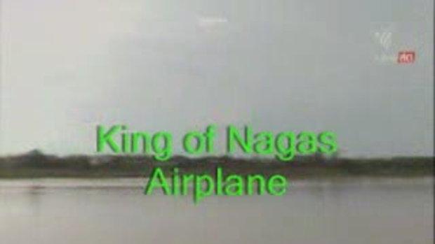 เครื่องบินพญานาค