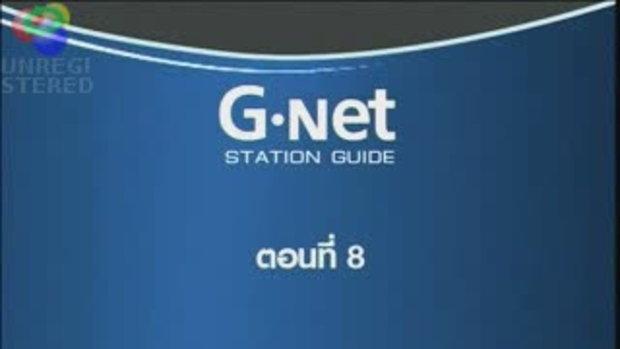 gnet1