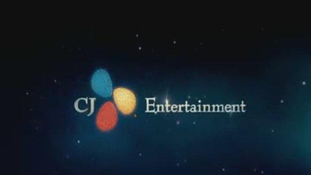 Haeundae Trailer
