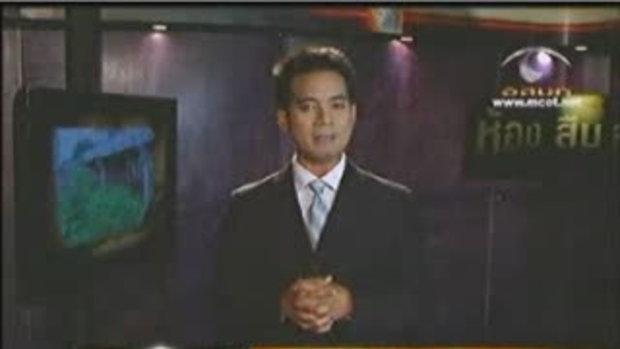 ห้องสืบสวนหมายเลข 9 : ฆ่าข่มขืนที่จันทบุรี (2)