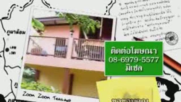 ZOOM  ZOOM Thailand : ตอนที่ 7  อยุธยา (2)