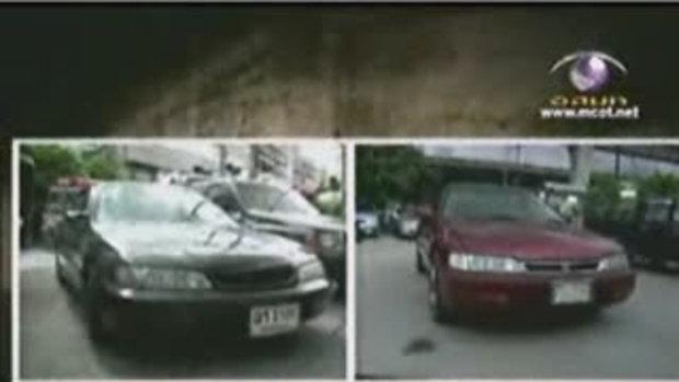 ห้องสืบสวนหมายเลข 9 : ตามล่ามิจฉาชีพสวมทะเบียนรถ (