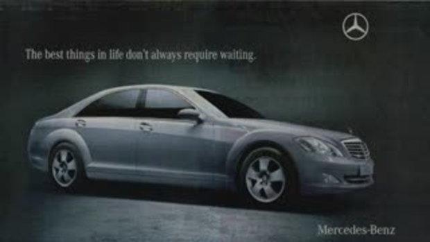 โฆษณา BMW ปะทะ Mercedes Benz
