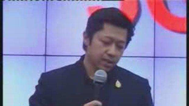 3Gthailand เรื่องที่ชาติต้องเสียผลประโยชน์