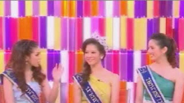 วีไอพี : โจอี้ อรวิภา นางสาวไทย 52 (4)