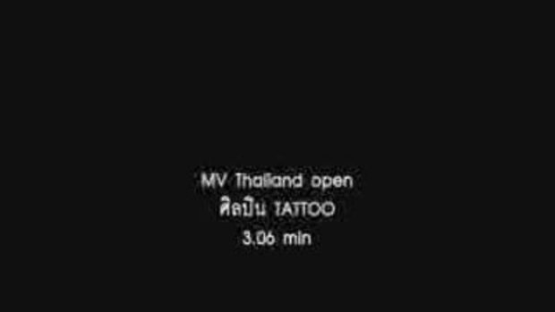 Mv Thailand open ศิลปิน Tattoo Colour