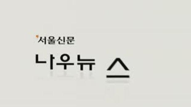 เอลลี่ เจิ่น Elly Tran Ha หรือ Kim Hong ในเกาหลี