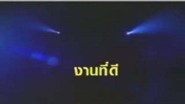 ดิ ไอดอล The Idol คนบันดาลใจ - โน้ต อุดม(2)
