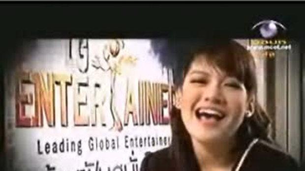 LG Entertraner : น้องอลิช - ชญาดา(รองชิงชนะเลิศ)