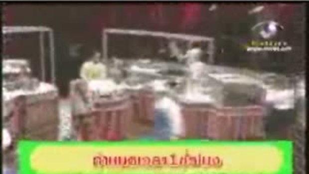 แชมป์เฉือนแชมป์ : ศึกทูน่า (2)