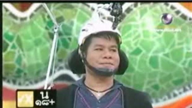 ล้วงลับตับแตก : ยิ่งยง - ฝน ธนสุนทร - จิ้งหรีดขาว(