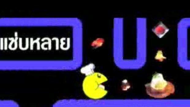 Fukduk Channel 7 : ตอนที่ 50