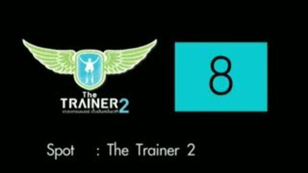 The Trainer 2 ปั่นฝันสนั่นเวที เปิดรับสมัครแล้ว