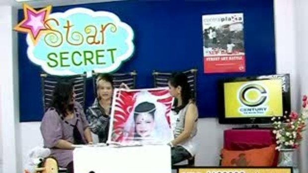 STAR SECRET : ตอนที่ 32 มาริโอ้ เมาเร่อ (3)