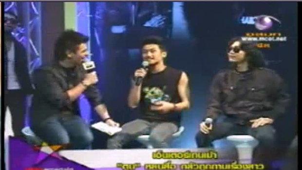 มาดามสุ Entertainment Mouth - ตูน บอดี้แสลม - เบิร