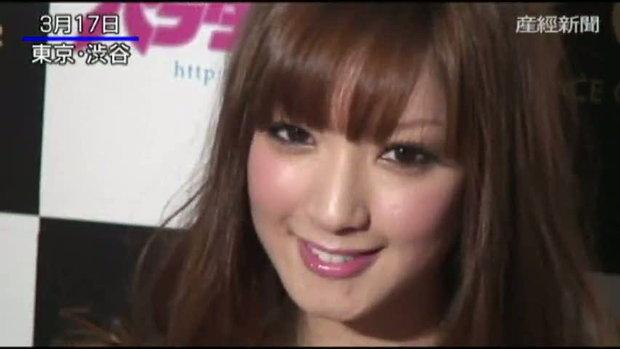 Nanao Arai พริตตี้ เรซควีน แห่งปีของญี่ปุ่น