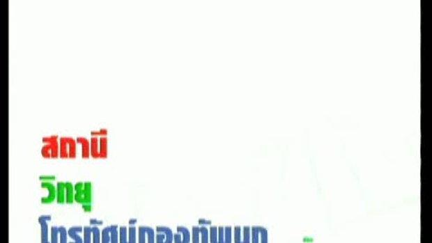 SME ตีแตก ตอน ธุรกิจ ห้างสังฆภัณฑ์