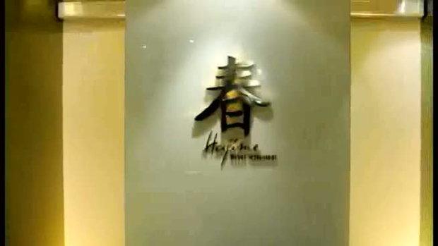 หุ่นยนต์เสิร์ฟ อาหาร ร้านอาหารญี่ปุ่น