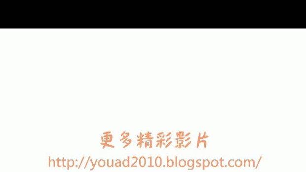 การแข่งขัน ปลดตะขอเสื้อใน  ที่ประเทศจีน