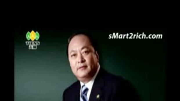 President Li's Profile Sub THAI
