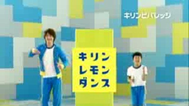 โฆษณา Koike Teppei - KIRIN Lemon