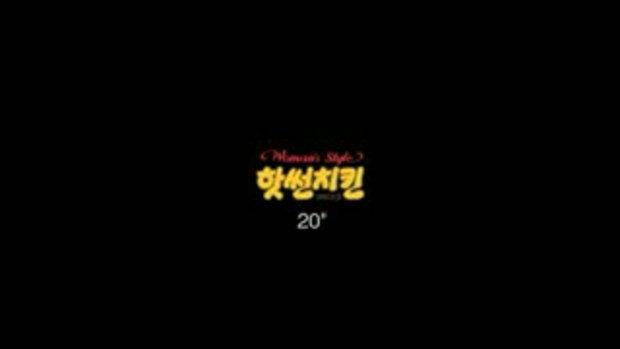 คิม ฮยอน จุง SS501 - CF Womans style 20's