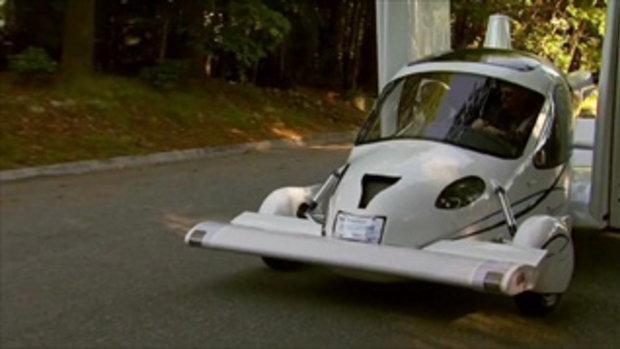 รถยนต์บินได้
