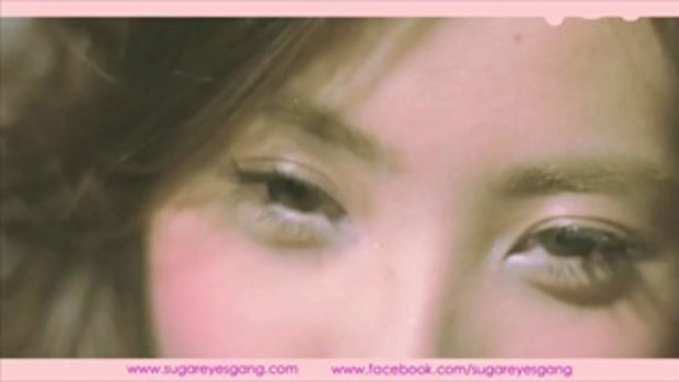 [Teaser] Sugar Eyes