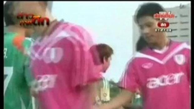 Bangkok United 0-1 ทหารบก