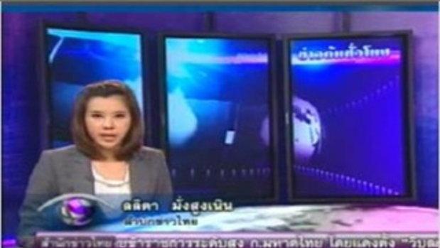 ยิงระเบิด!! สถานีโทรทัศน์ NBT