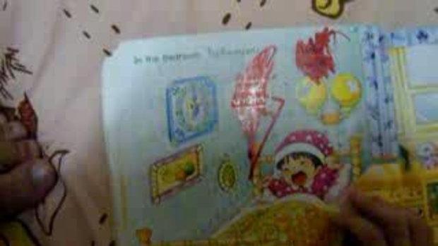 เด็ก 3 ขวบ 5 เดือน อ่านหนังสือ ตอน 2