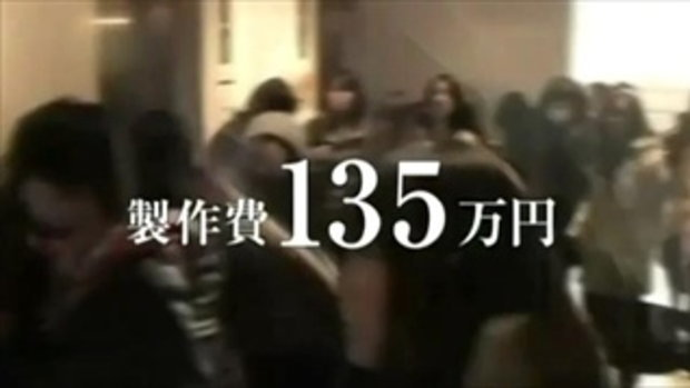 Paranormal Activity 2 Tokyo Night - trailer