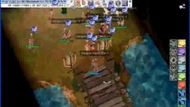 ผู้ดีสังหาร & Abyssle Guild Wall