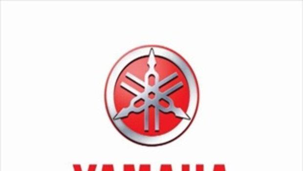 Lifestyle by Yamaha เทป 17 (3/5)