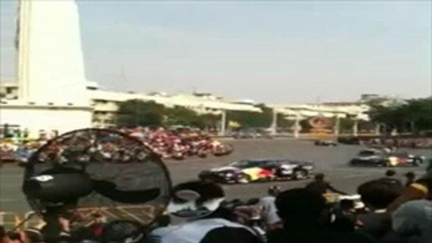 F1 โชว์ดริฟ รอบอนุสาวรีย์ฯ