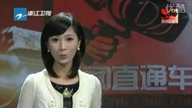 ตำรวจจีนการแสดงความสามารถรถ