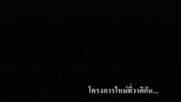 The Rite  คนไล่ผี - Trailer