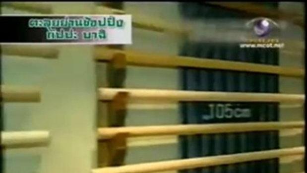 ทีวี แชมป์เปี้ยน - ยอดนักช้อปปิ้ง(24-01-54) 2/3