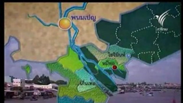 Spirit of Asia วิถีเอเชีย - ชุมชนตลาดน้ำแห่งอาเซีย