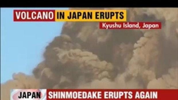 ระทึก!! ภูเขาไฟ Shinmoedake ปะทุอีกครั้ง
