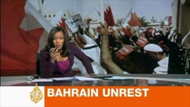 เหตุการณ์รุนแรงในบาห์เรน