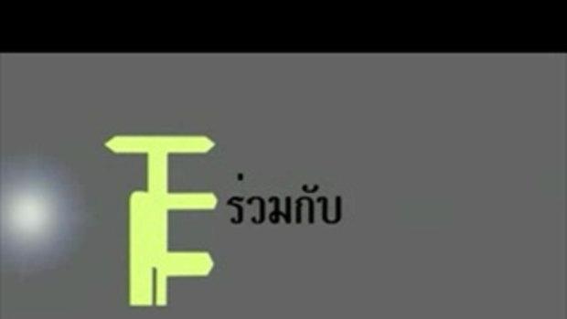 สาธุประดิษฐ์ - พัดลมไอเย็น Hula Hula! FAN 1/2