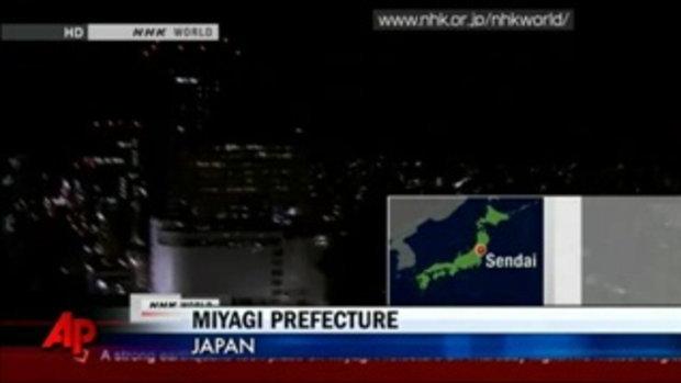 กล้องจับ! แผ่นดินไหวญี่ปุ่นล่าสุด 7.4 ริกเตอร์