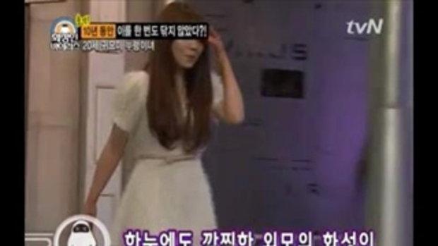 สาวเกาหลี ไม่แปรงฟันนาน 10 ปี