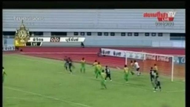 ทีทีเอ็ม เอฟซี พิจิตร 0-0 บุรีรัมยื พีอีเอ